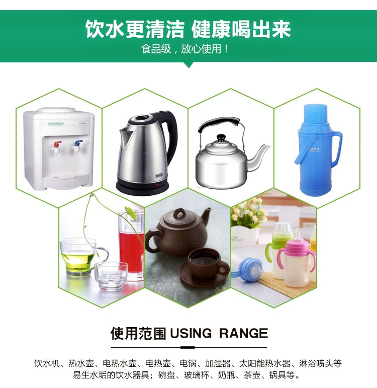 20 bags of food grade citric acid detergent cleaning agent to humidifier electric kettle scale scavenger