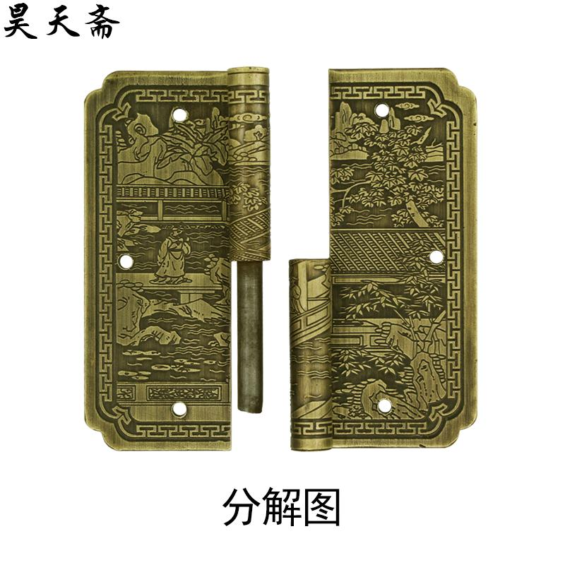 The door hinge with the detachable small cupboard door shake leather carved brass hardware landscape models of pure copper