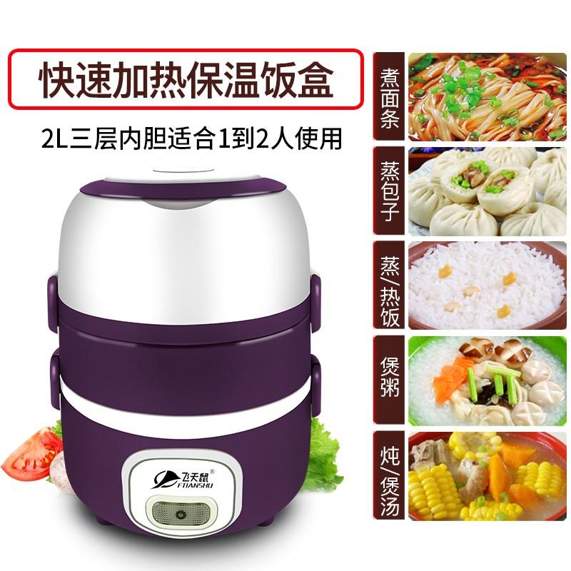 elektrické ohřívače kufříku tři patra z izolace elektrického kufříku vaření jídlo aniž může zapojit topení na jídlo
