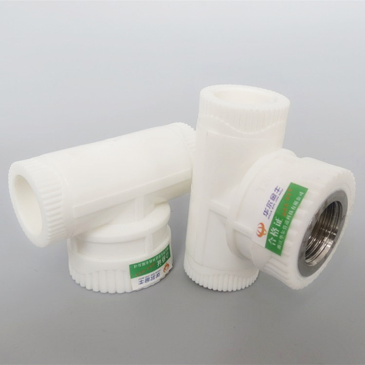 The inner tooth inner tube industry boutique PPR three PPR pipe fittings and pipe joints connecting valve