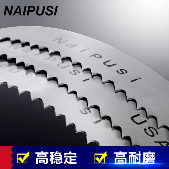Imported material saw blade, band saw blade, 3505 bimetal band saw blade, 4115 machine band saw blade