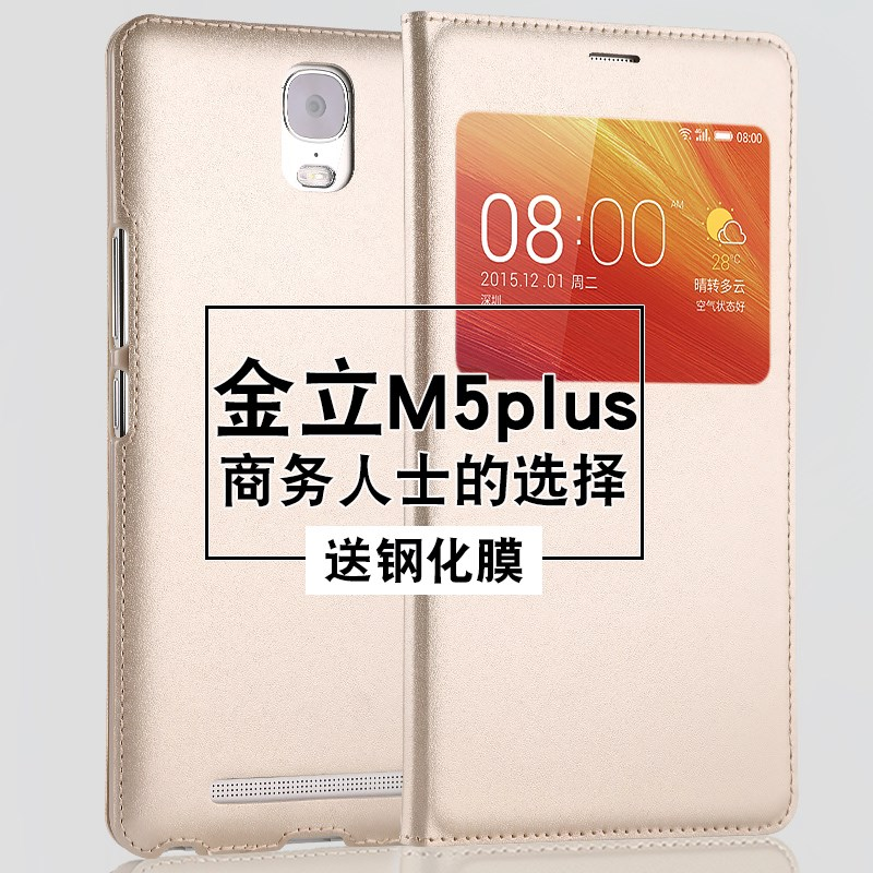 The new m5plus mobile phone shell Jin Jin gn8001 m5plus mobile phone shell mobile phone set flip fall proof holster male
