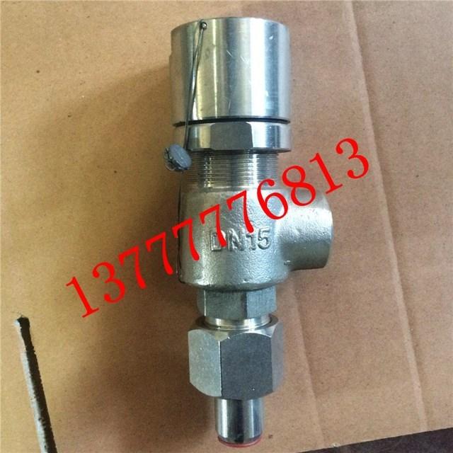 - a víz A21H/F-25C-DN15 pb - olajvezeték DN20DN25DN32 biztonsági szelep