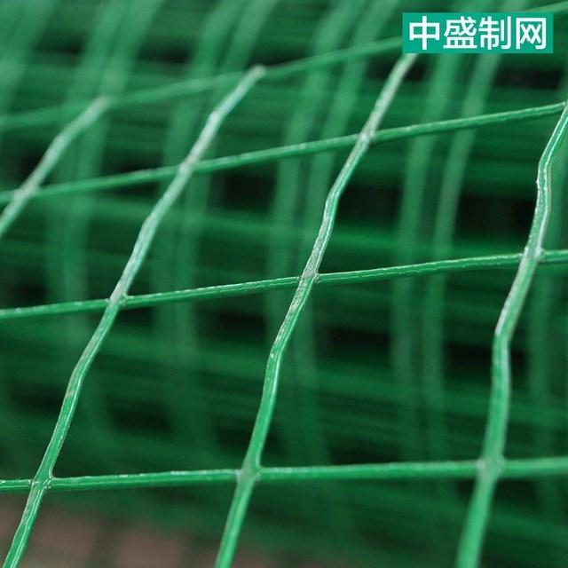 десять шуан и весь жесткий пластик сад ограждения из колючей проволоки в Нидерландах цыплят сети сети кошелькового забор плоды деятельности производителей