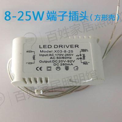 vodila gonilna moč predstikalne naprave za neprekinjen tok 8-24W25-36W strop krog square adapter paketno pošto transformator.