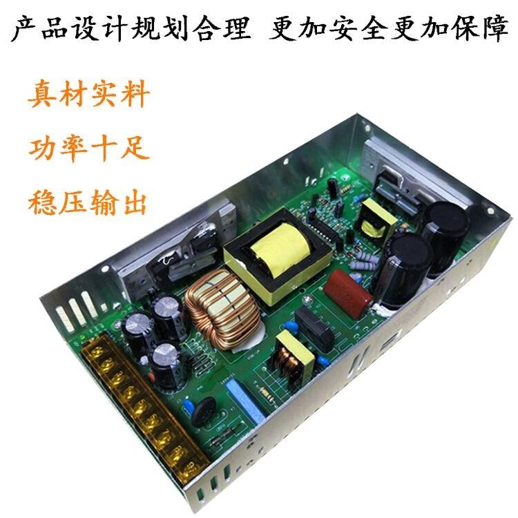 Régulateur de tension réglable de transformateur de puissance 24V15A 220 V 12V30A de commutateur de contrôle de puissance de courant continu de la source d'alimentation