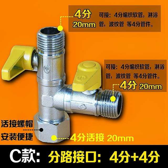 The water heater three triangle valve copper water separator 4 6 conversion valve into two triangular valve water valve