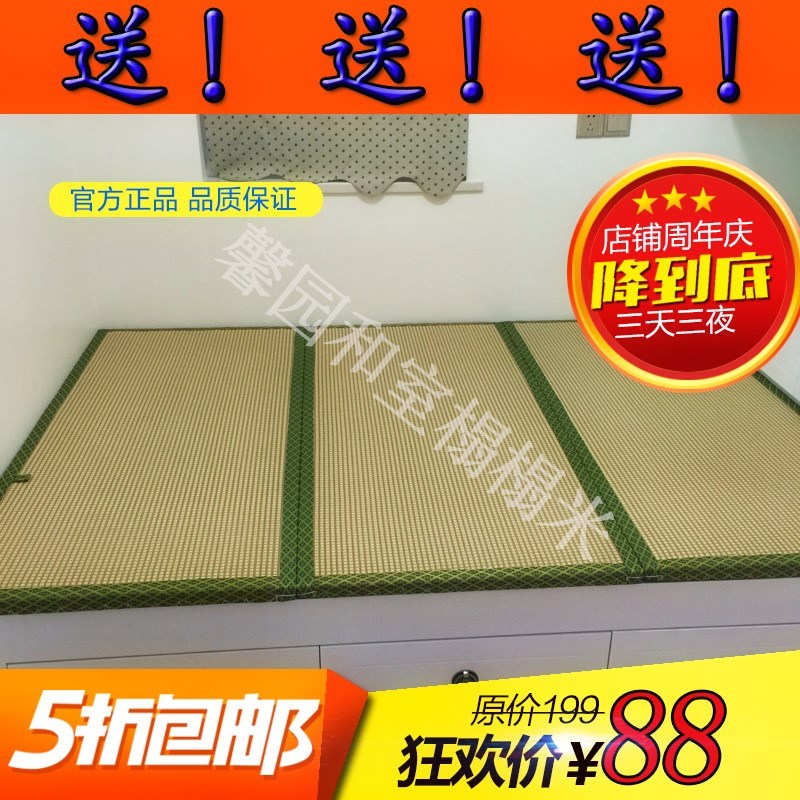 Small tatami mats made coir mattress pad tatami matting cushion pad cushions platform