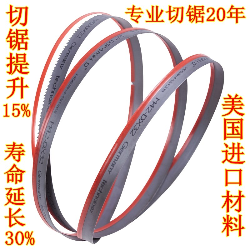 3900*3505*4115 saw band saw band 4028 for imported M42 bimetal saw blade machine