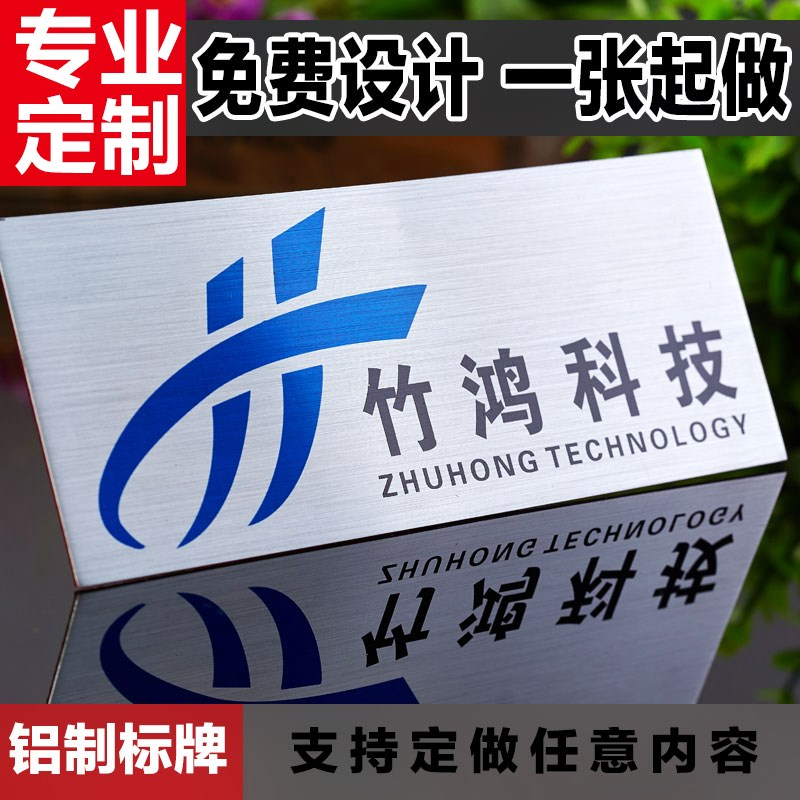 La placa de aluminio aluminio marca de equipos de identificación personalizada para serigrafía la placa de metal, acero inoxidable marca de corrosión personalizado