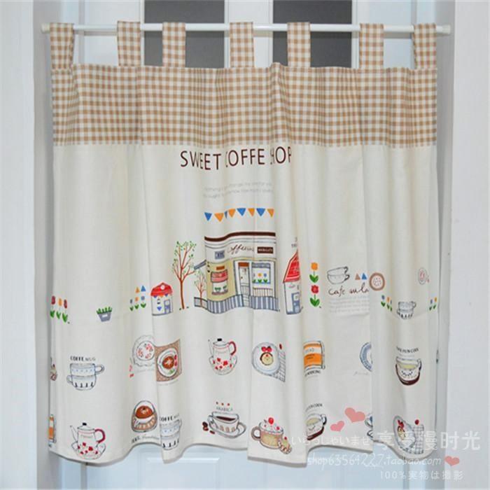 памук, лен пакет по пощата. кухнята завеси кафе - завеса разделяне завеса