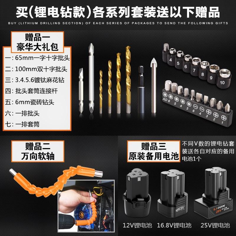 UN trapano elettrico domestico UTENSILI a mano di manutenzione Hardware Multi - funzione degli attrezzi per la Lavorazione DEL LEGNO per l'elettricista.