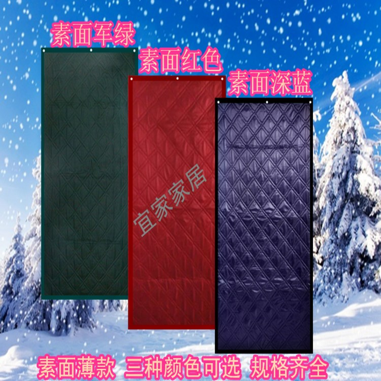 Cotton door curtain custom made, summer air conditioning insulation, winter thickening waterproof, household partition sound insulation refrigerator, insulation thick curtain