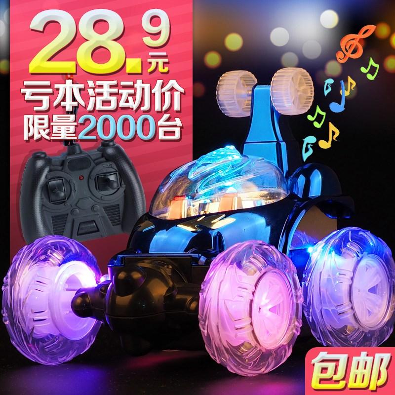 elektriska leksaker av plast där fordon med fyra hjul som modell för trumpet, tuba - 5 - 6 - årig man.