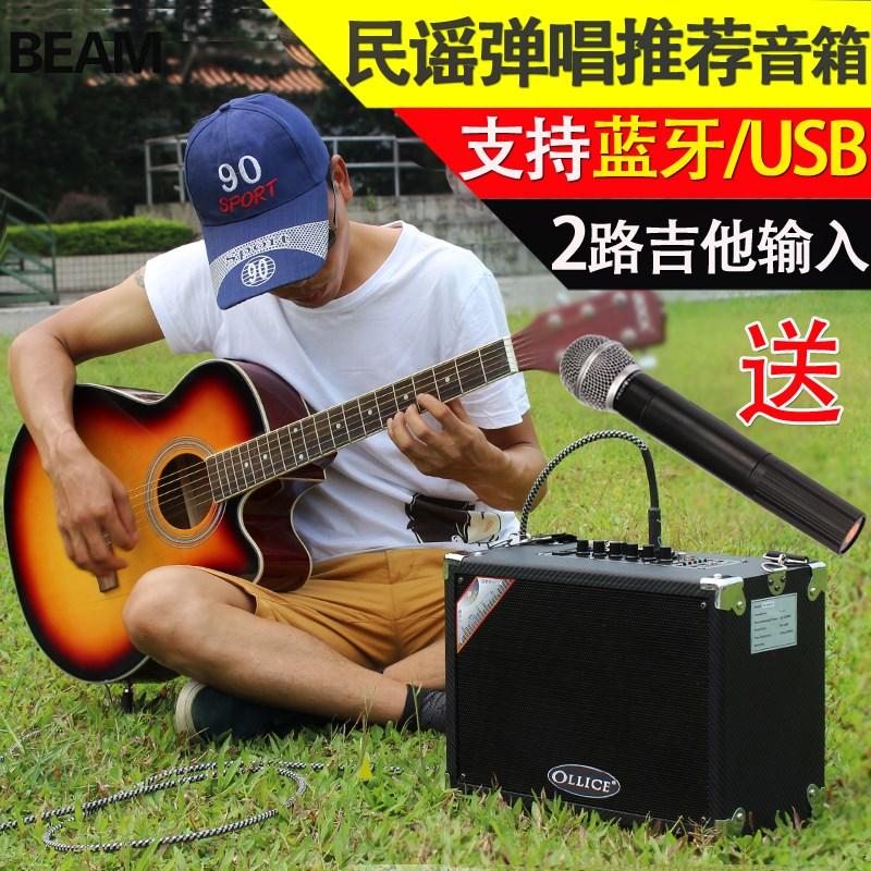 Caja Caja caja de carga eléctrica y sus altavoces de sonido de guitarra de madera de la plaza de la danza de la entrega de un micrófono de guitarra