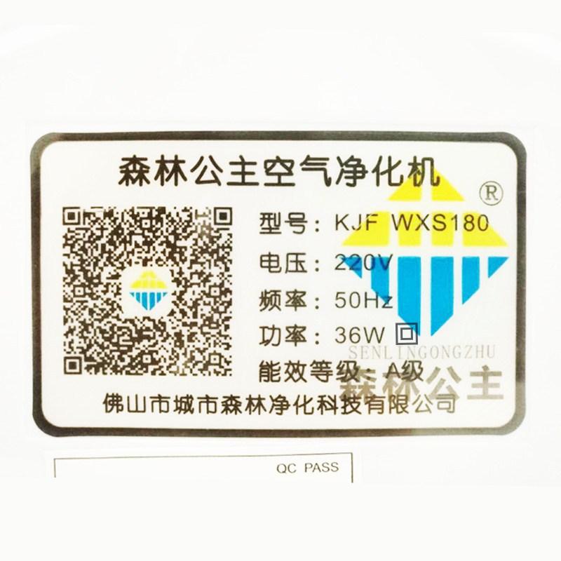 180 luftreiniger im schlafzimmer Stumm unter Dunst geruch belästigung PM2,5 formaldehyd negative ionen