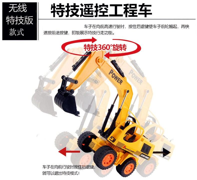 Der neue Bagger - Kinder - fahrzeug tuba graben Bagger schaufeln Bagger ferngesteuerte spielzeug - auto