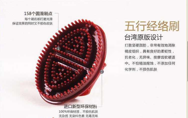 El cepillo eléctrico de la gravedad de la casa la mano de fiebre por succión instrumento Sha Gua Sha