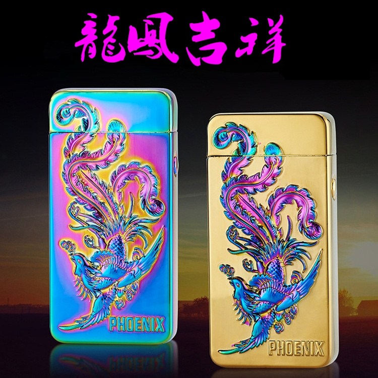 Stereoscopic air proof double arc USB charging lighter electronic cigarette lighter to send a custom embossment to a boyfriend