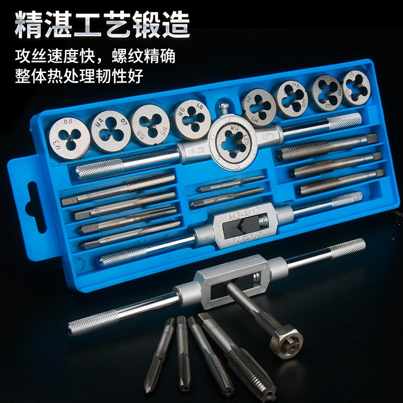 Tap and die set manual tapping tool tapping wrench diestock metric tapping thread repair