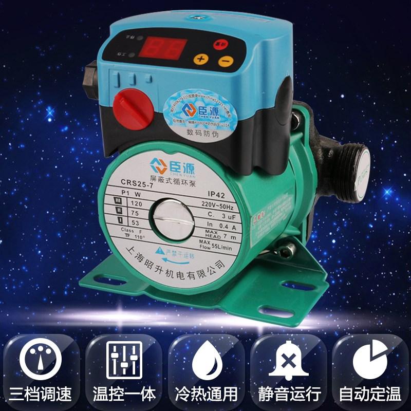 Umwälzpumpe für die heizung warmwasser - fußbodenheizung erdwärme - Pumpe - Pumpe, thermostat super Stumm