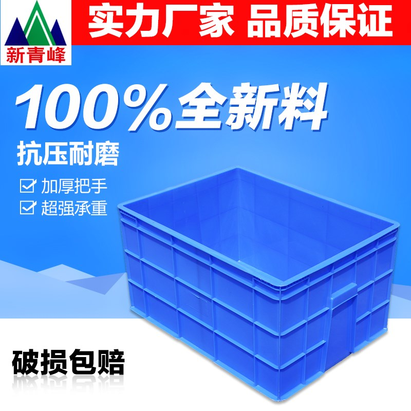 stora logistiska omsättning fält tjockare material plast lådor i stora rektangulära fält i fält.