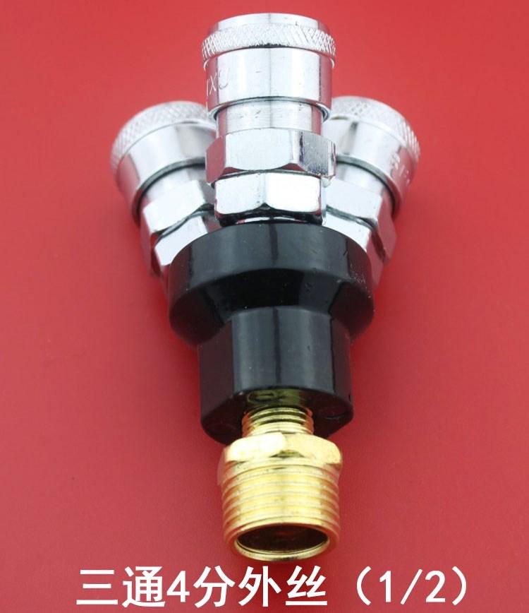 a kör a fél lekötési 2017 - 3 2 2 hármas villa felfújható szivattyú pneumatikus egy üres press gyorsan új csatlakozók