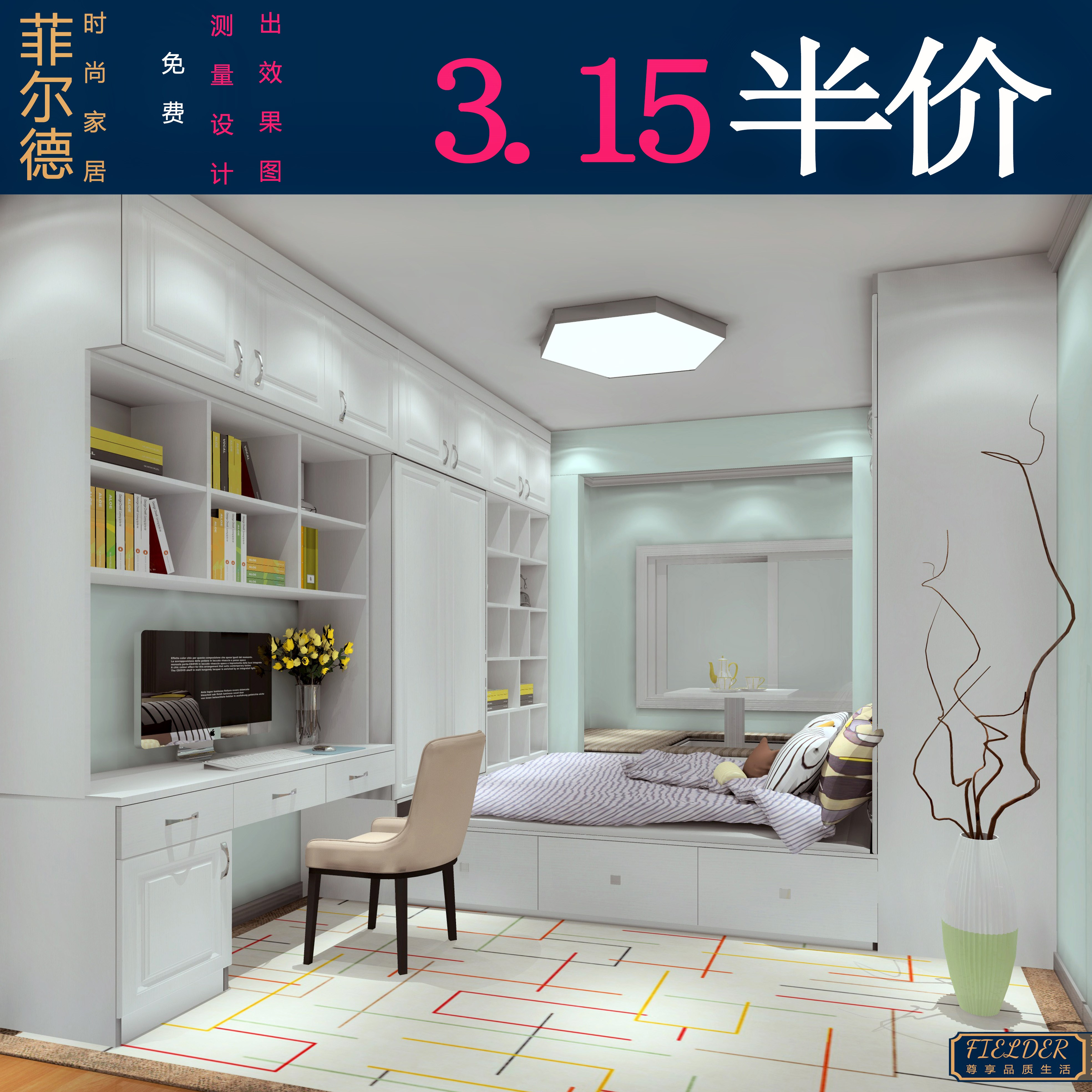 Beijing tatami bed storage platform bedroom windows Library Children's room furniture custom custom wardrobe