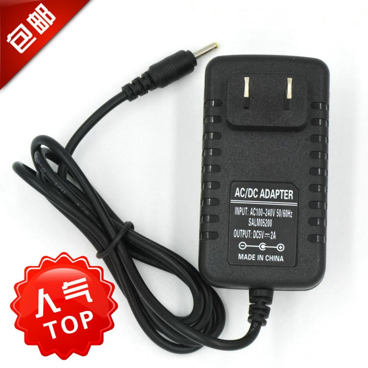 Clearance R71R100 tablet computer special charger line, power adapter transformer 5V2A200 BenQ
