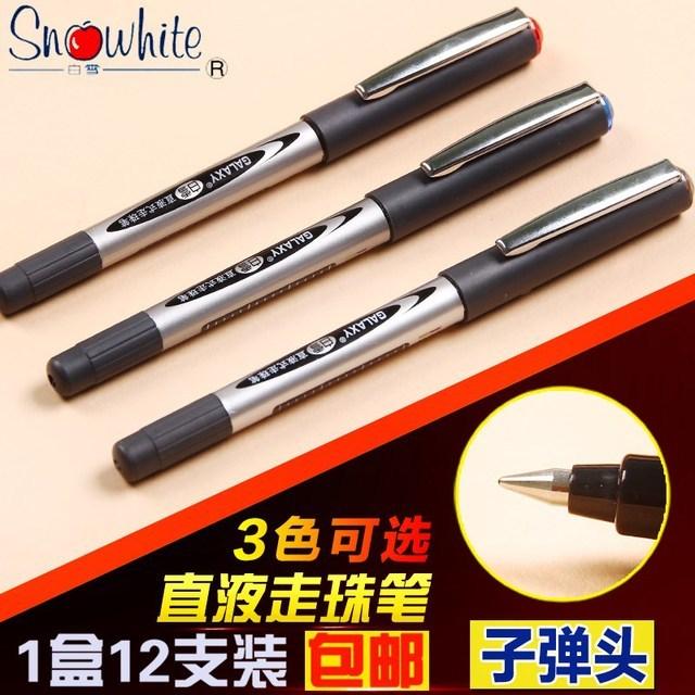 m neutral pen sort direkte flydende type kugle pen, rød - særlige tegn test ord vandig pen farve elever med 0, 5 mio
