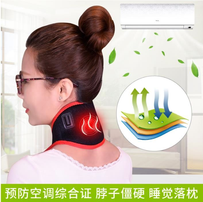Oerlikon moxibustion Hals heizung MIT USB - elektrische Schutz der halswirbelsäule nicht selbst heizung warme umschläge den Hals Paket post