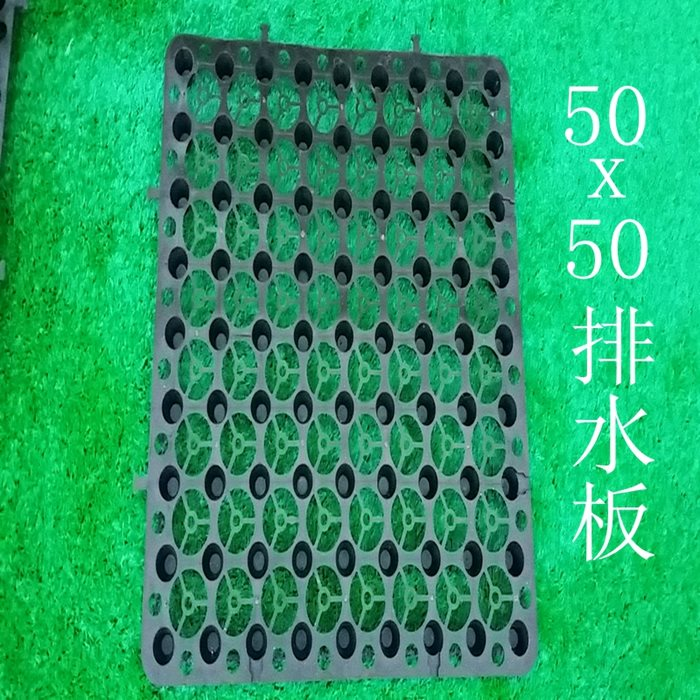 Green roof garage roof insulation breathable plastic drainage plate to strengthen food storage and drainage water filter plate drain plate