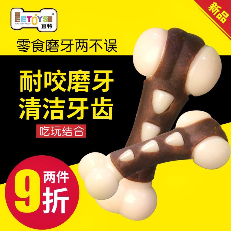 A - hàm chó ăn chó lớn hạt Thanh chrysocoma dung nạp cắn Xương thưởng snack huấn luyện chó.