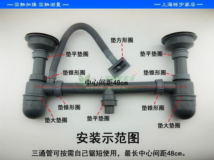 Shanghai de doble ranura el nuevo Camaro, fregadero de acero inoxidable en la tubería de un fregadero de la cocina y lavabo doble lanzamiento de la cocina