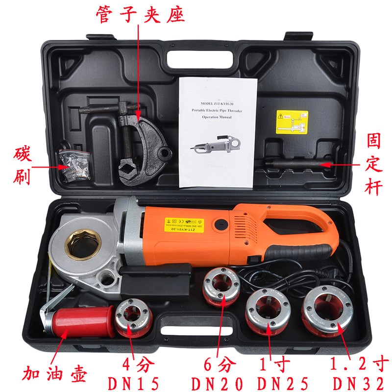Electric pipe threading machine accessories 2 Inch 4 inch tiger portable threading machine accessories locking assembly die head lock accessories