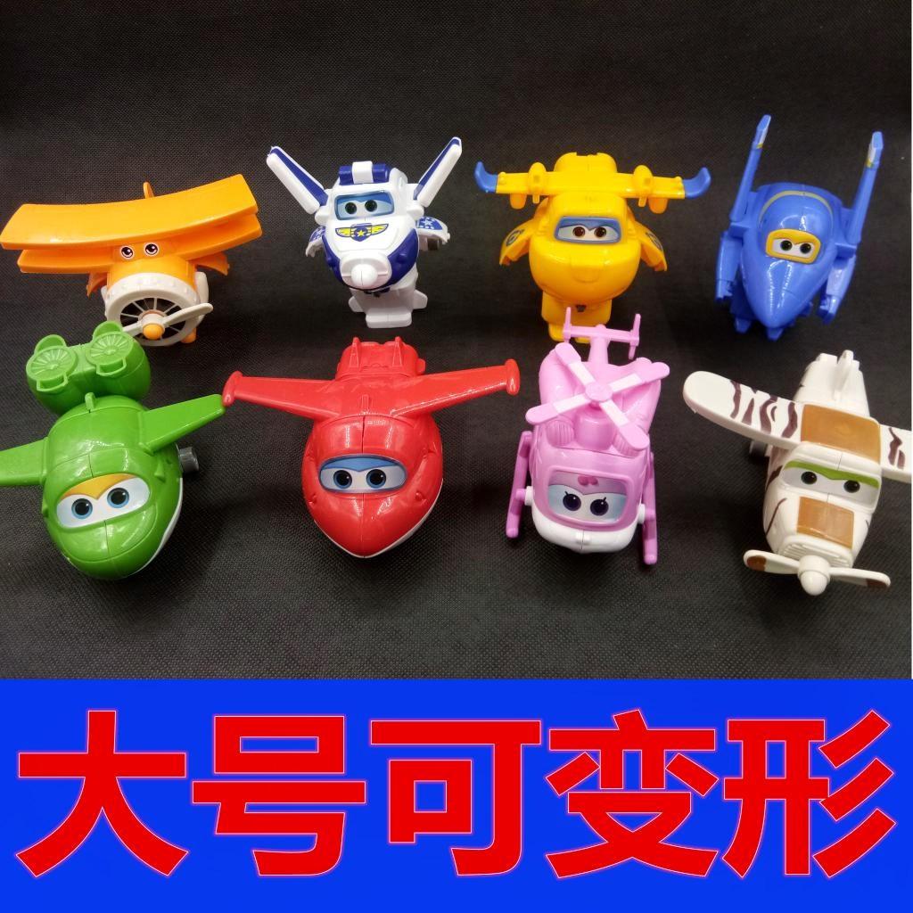Рэй Эмери супер - пэн Милли Круто Круто летать много небольших idall игрушки туба ле - ди - мини - деформации костюм полный набор
