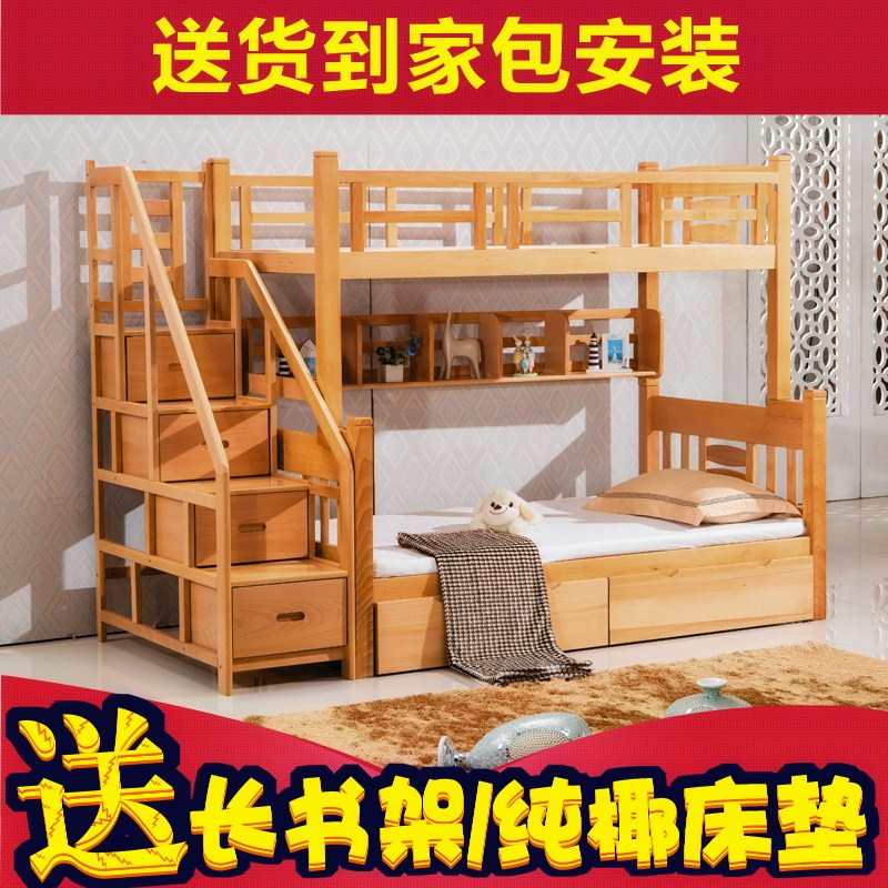 全木造のケヤキ併木梯櫃台母ベッドに児童高低ダブル離床多機能分割