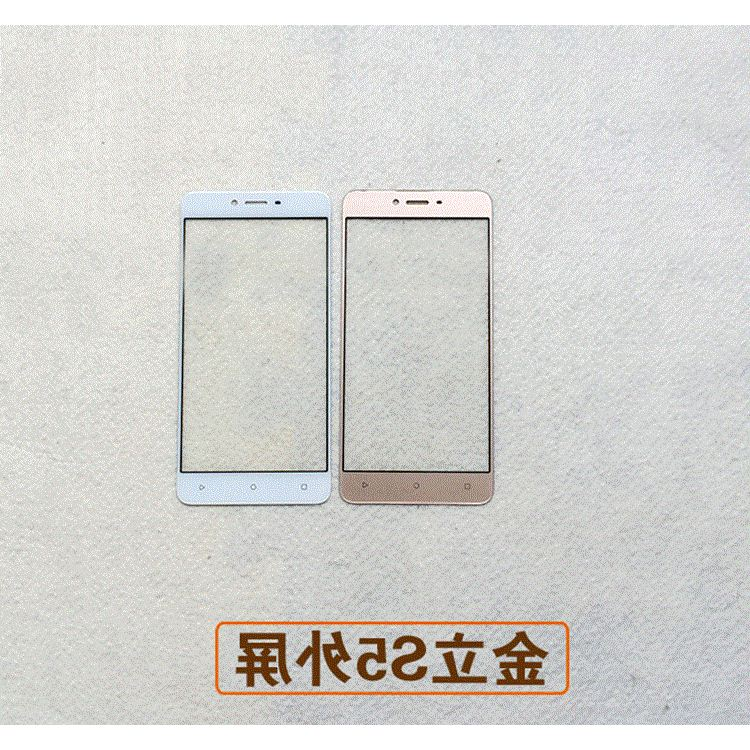 Jin /m6plus/S5/S6 mobile phone screen S7/S8/s9 display touch screen glass original assembly M5