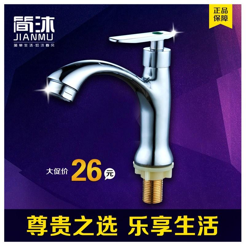 умывальник керамический горшок, мытье рук умывальник один кран бассейна стиральная бассейн одно отверстие кран все медные керамические spool холодной воды