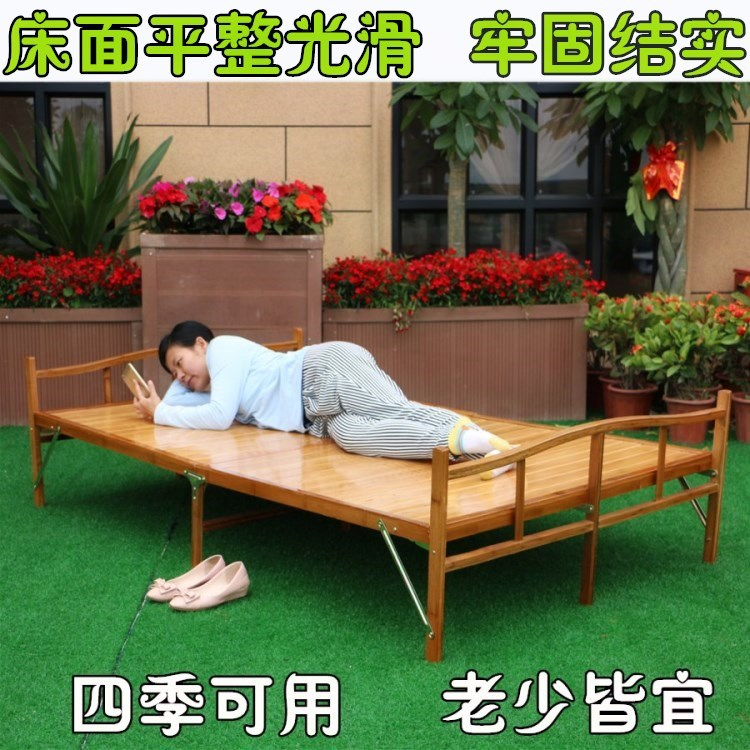 New home single bed lunch bed bamboo bed 1.2 adult 1.5 meters solid wood plate simple folding bed for children