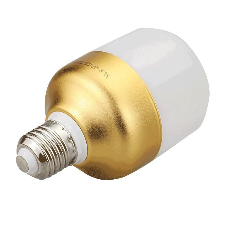 Lede27 ốc miệng 3W 5w7w đèn tiết kiệm năng lượng siêu sáng đèn chiếu sáng nội thất đơn E14 ấm trắng sáng bóng đèn pha bóng đèn.