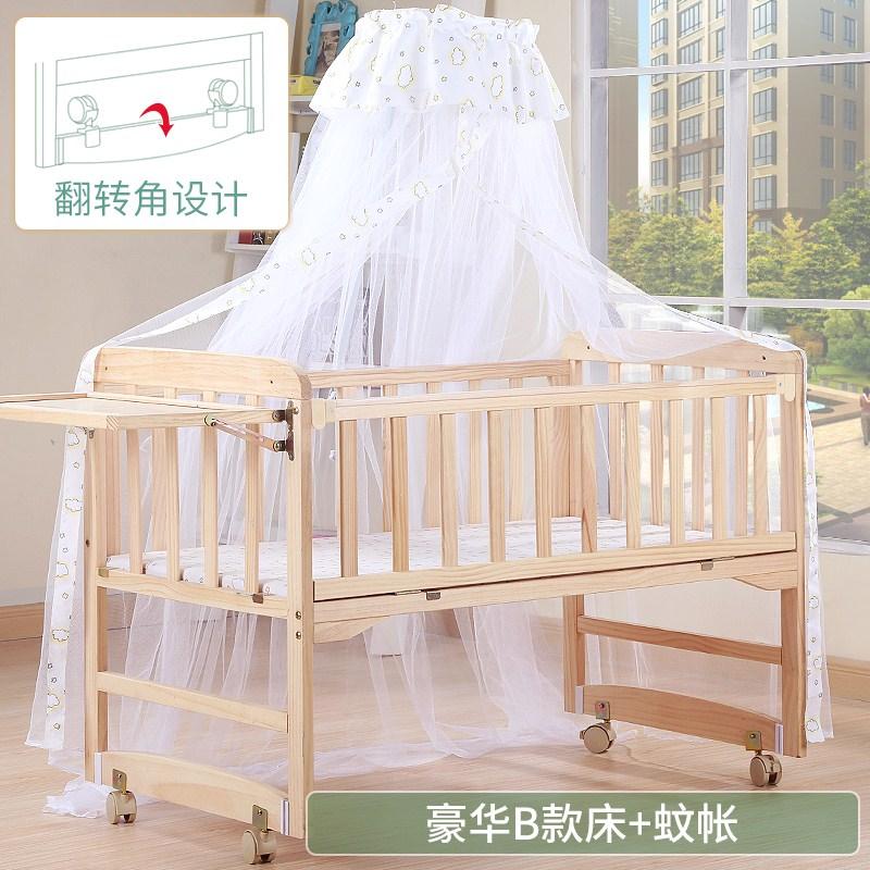 παιδιά! το μωρό μου καρέκλα καθολική σειρά πτυσσόμενο καρότσι απομίμηση χέρι ξύλο τα καροτσάκια κρεβάτι μωρό μου