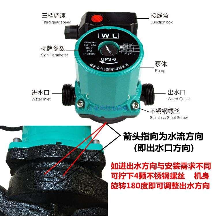 Ville und extrem leise umwälzpumpe für die heizung Warm - Wasser - Pumpe rückkehr - Pumpe Luft kann erdwärme - Pumpe