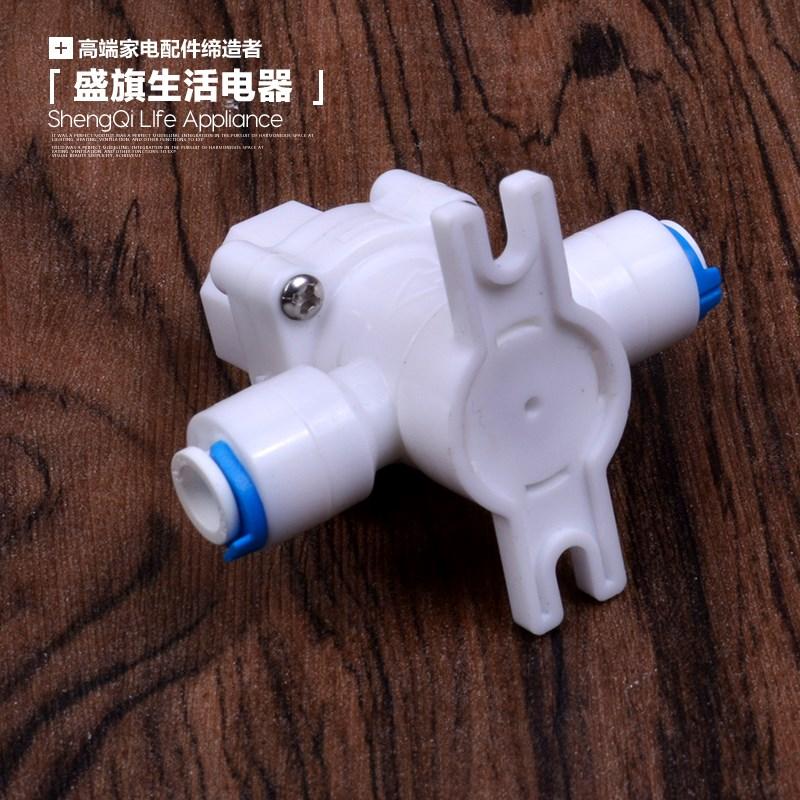 пакет по пощата вода клапан 2 точки pe се стабилизира клапан ro питейна вода за филтър на части