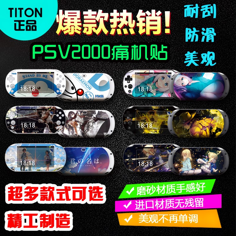 stroje na bolest PSV2000 anime kreslený 贴膜 hostitele 初音 vak na poštu do hry paintball na bolest na části, součásti a příslušenství