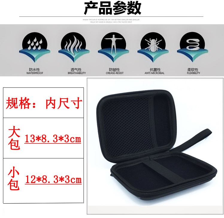 WD - festplatten im neuen Paket 2,5 - Zoll - festplatte Daten Schutz 1t2t4t schale - erdbeben