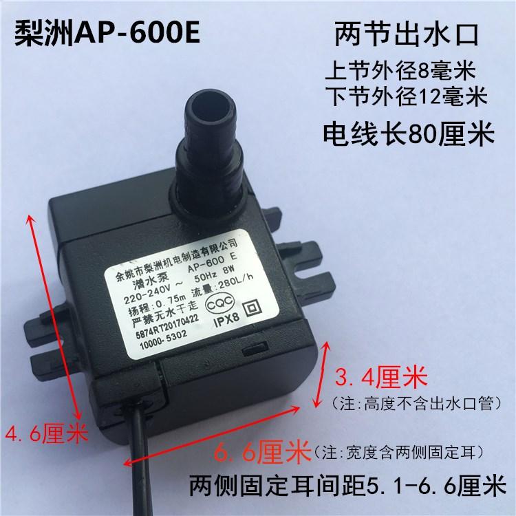 καθολική οπαδός του κλιματισμού αντλία αχλάδι τσάου AP-600E ανεμιστήρας αναρρόφηση μηχανή πρωτοπόρος από αντλία εξαρτήματα
