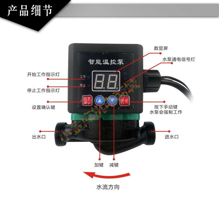 An automatic temperature control of ultra quiet household heating hot water circulating pump warm air to pump boiler pump