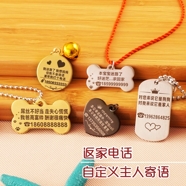 Dog Custom identity card cat dog collar custom lettering bell Necklace brand tag pet accessories