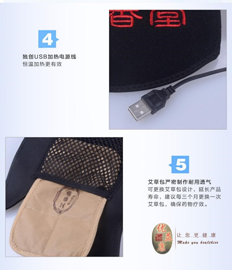 Moxa stick electric heating neck protection belt, winter and autumn heating moxibustion, USB electric heating neck and neck physiotherapy package